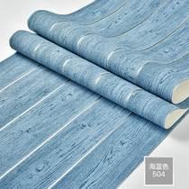 蓝凰墙衣涂料家用植物纤维泥防水自刷生态墙衣电视背景墙客厅卧室
