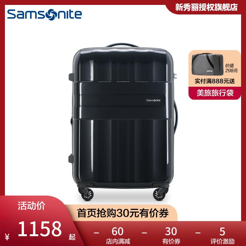 Samsonite/新秀丽拉杆箱镜面时尚休闲S43耐磨旅行箱可扩展行李箱图片