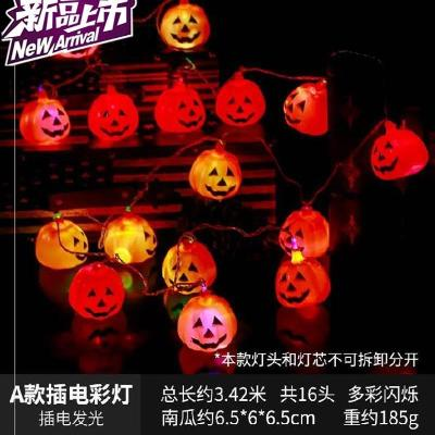Basket ghost accessories new products 2019 pumpkin lantern e Halloween childrens extra large hanging bone