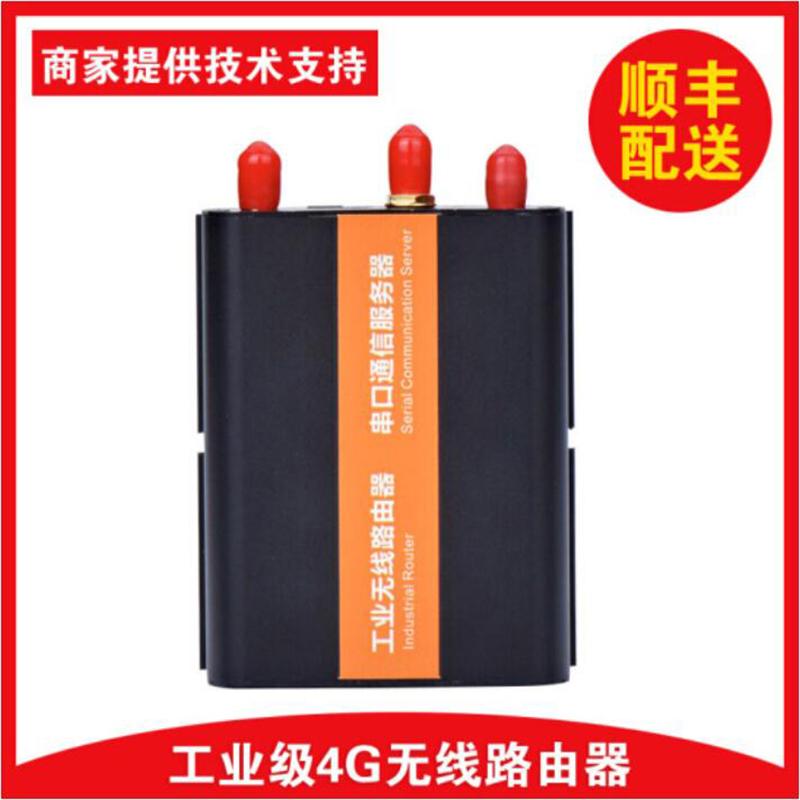 Беспроводной wifi роутер 3G/4G Артикул 583862531689