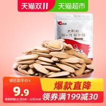 葵花籽香瓜子零食坚果炒货特产袋2168g焦糖味瓜子粒上皇