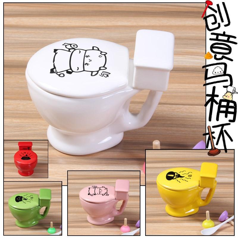 Toilet cup drinking toilet cup creative love apartment toilet cup drinking water cup women fashion work