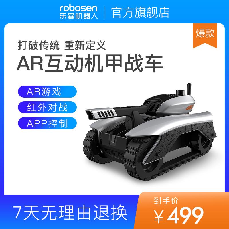 Роботы игровые Артикул 575911890742