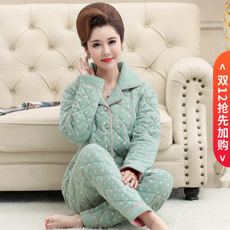 Three layer thickened cotton pajamas for women in winter