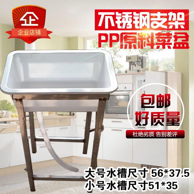 Кухня пластик легко аквариум пруд мыть чаша бассейн лицо время поддержки на открытом воздухе балкон мыть блюдо бассейн мойте руки бассейн вода борьба