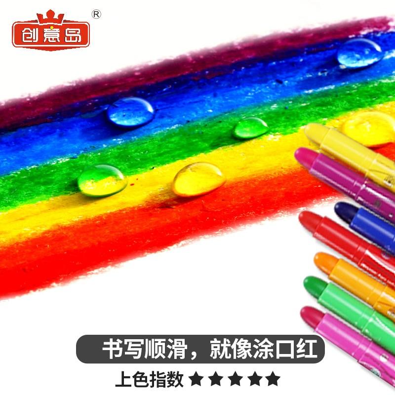 创意岛24色水溶性旋转蜡笔12色儿童炫绘油画棒安全可水洗36色