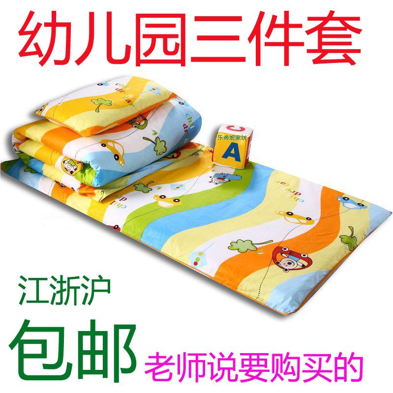 Детский сад три образца детский сад одеяло три образца ребенок ватное одеяло музыка император часть женского имени домой спин