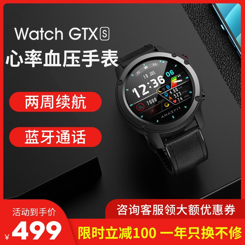 【フラッグシップショップの規格品】博士Watch GXS B 5のようなスマート腕時計の心拍数を測る血圧運動多機能腕環男女防水電話3世代gt 2はアップルファーウェイの小米に適用されます。