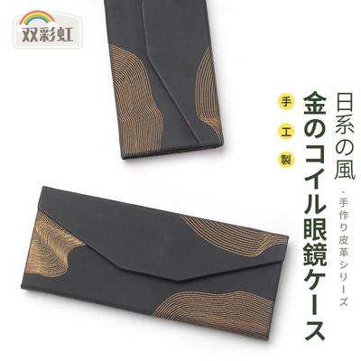日本眼镜盒男创意个性便携抗压折叠太阳墨镜镜近视眼睛收纳盒子女