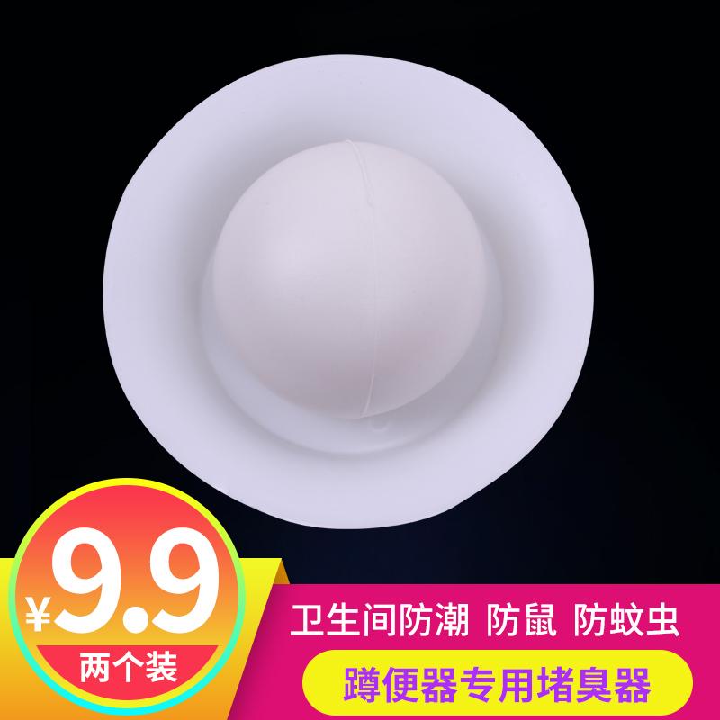 Туалетный грязный мерцающий прилавок туалетный плавающий дезодорант туалетная лодка корпус Пластиковый штекер для туалетной бумаги для дезодоранта