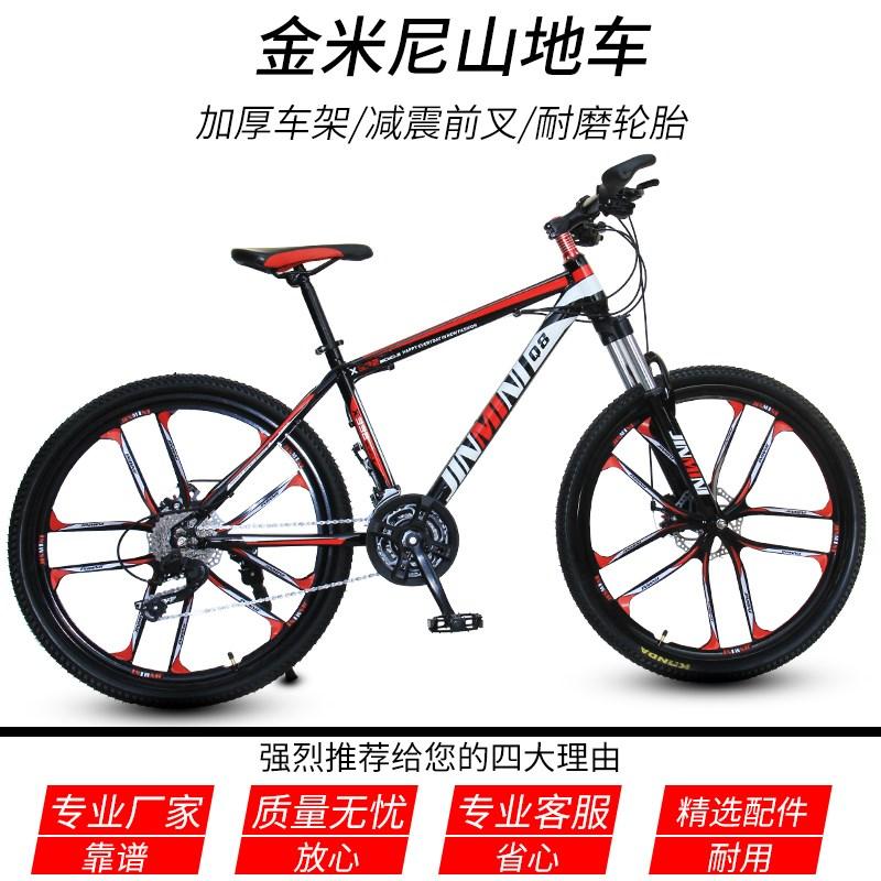 公路自行车变速铝合金公路车男女竞赛训练双碟刹轻便减震成人单车