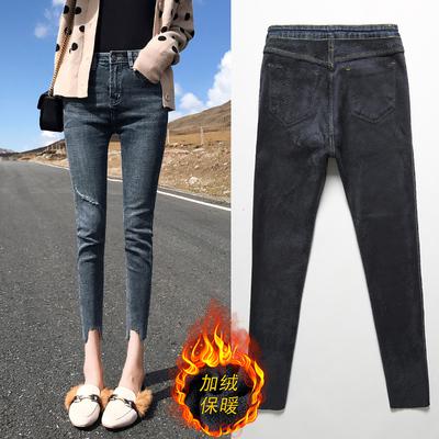 加绒加厚大码牛仔裤女装新款显瘦高腰弹力百搭潮小脚铅笔裤子复古