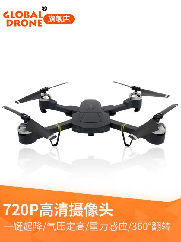 Global Drone GW58航拍无人机高清感应四轴飞行器折叠遥控飞机