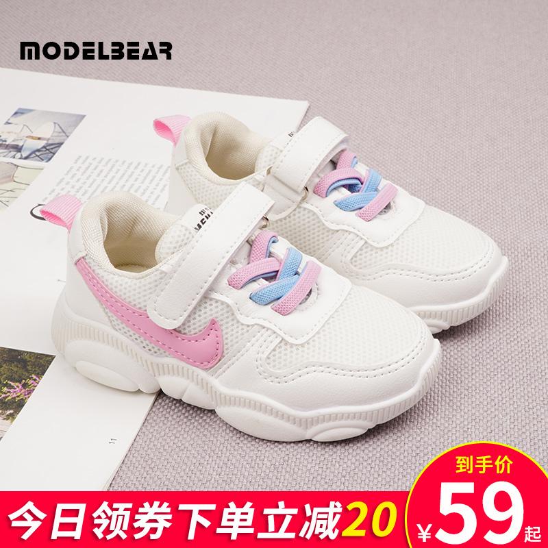 女童鞋子2020新款儿童小白鞋春秋款网红老爹鞋网面透气运动单鞋潮
