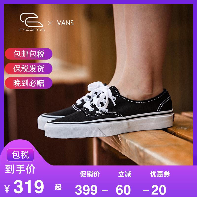 VANS范斯Authentic黑白经典低帮板鞋帆布鞋休闲男女鞋VN000EE3BLK图片