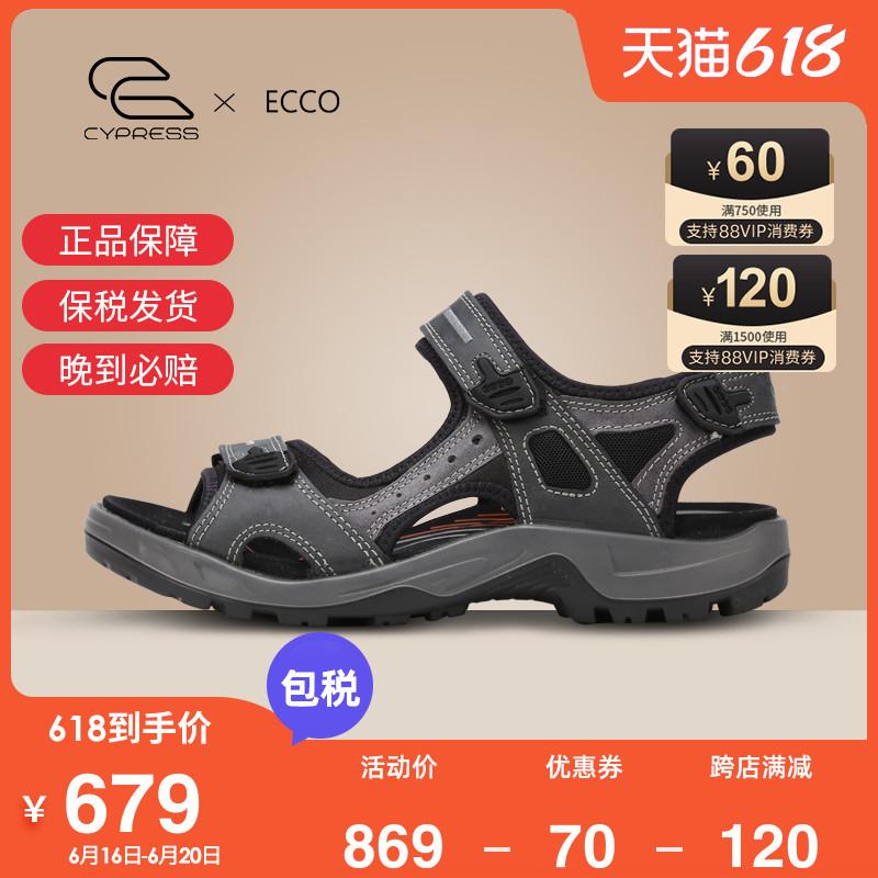 Ecco/爱步男鞋沙滩鞋日常休闲魔术贴凉鞋缓震舒适 越野069564