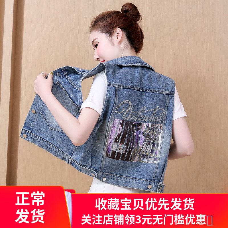 Korean denim waistcoat women 2020 new spring and autumn loose sleeveless top waistcoat waistcoat and waistcoat