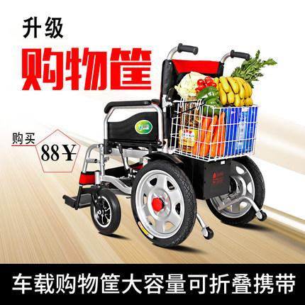 九圆电动轮椅购物车筐菜篮车篮大容量升级配置