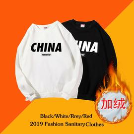 春秋款ins潮流韩版休闲运动套头外套上衣青少年学生长袖卫衣男女图片