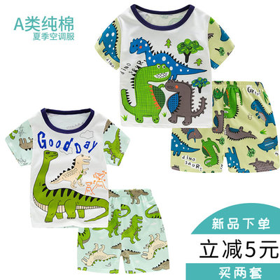 兒童睡衣短袖純棉恐龍男童空調服薄款男孩夏季寶寶家居服套裝夏款