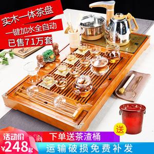 夏薇功夫茶具套装家用整套紫砂陶瓷喝茶台茶海实木茶盘茶道全自动