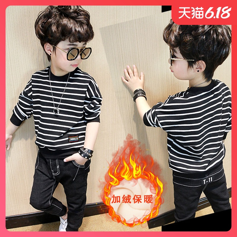 Boys sweater fashionable style autumn clothes new style 2020 autumn childrens middle and large childrens Hoodie childrens wear spring and autumn men