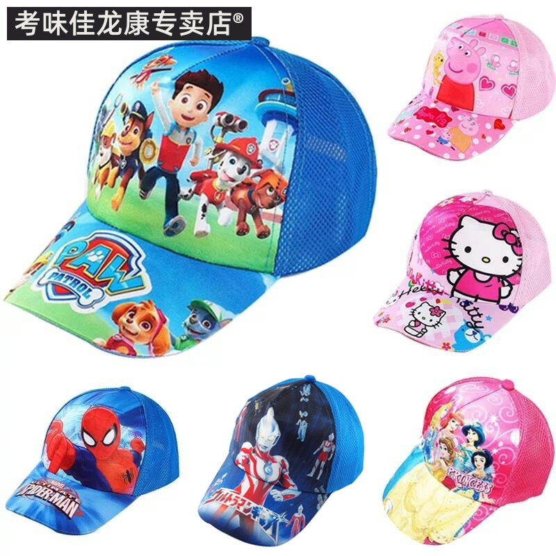 Childrens shoes, socks, hats, girls sun hat, Korean style, cute and cute