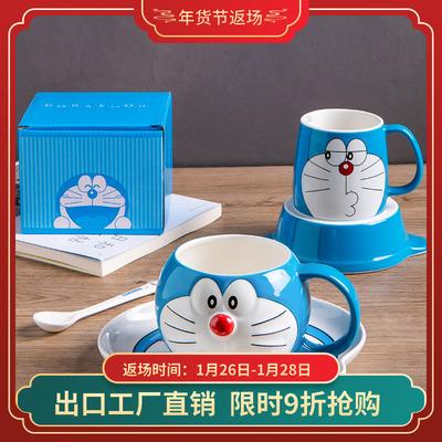 哆啦A梦儿童杯子碗陶瓷可爱餐具创意个性碗盘套装家用宝宝吃饭碗