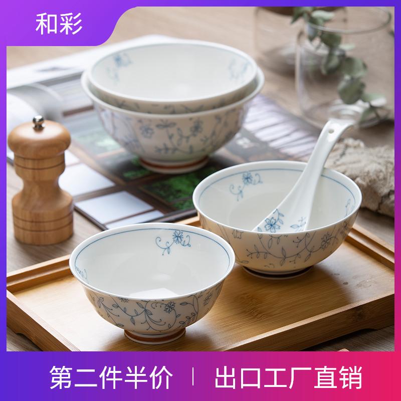 和彩日式餐具碗碟套装家用釉下彩饭碗面碗汤碗景德镇北欧陶瓷碗