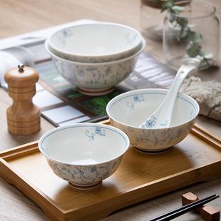 和彩日式餐具碗碟套装家用釉下彩饭碗面碗汤碗景德镇北欧陶瓷碗价格