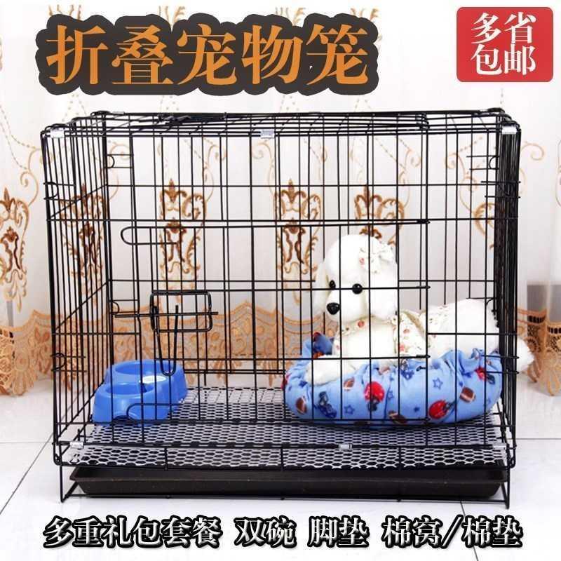 家庭用折りたたみ。犬の竜子の小型犬の泰迪の猫の大きいサイズの猫はウサギの中型のペットのかごを養ってプラスします。