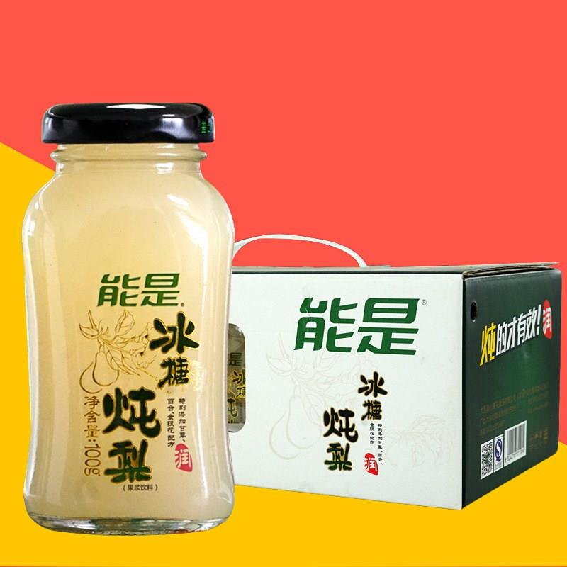 Stewed pear with ice sugar, bottled pear juice with ice sugar, 100g * 15 canned fruit drinks