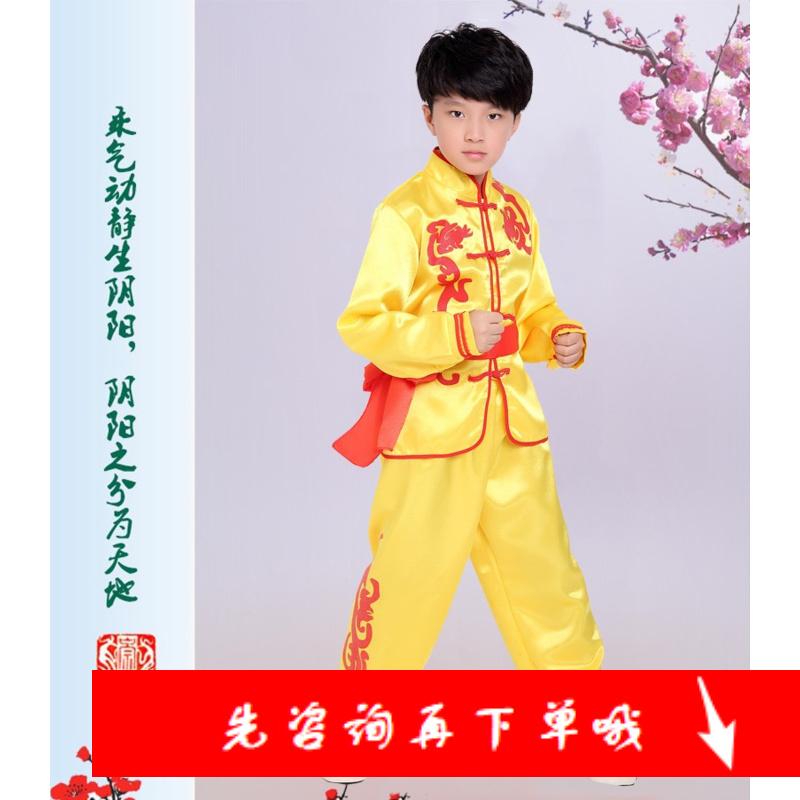 新品特惠六一儿童武术表演服长短袖练功装男女幼儿训练演出衣中小