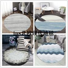 北欧式圆形地毯卧室客厅床边沙发门厅圆形地毯北欧简约轻奢可定制