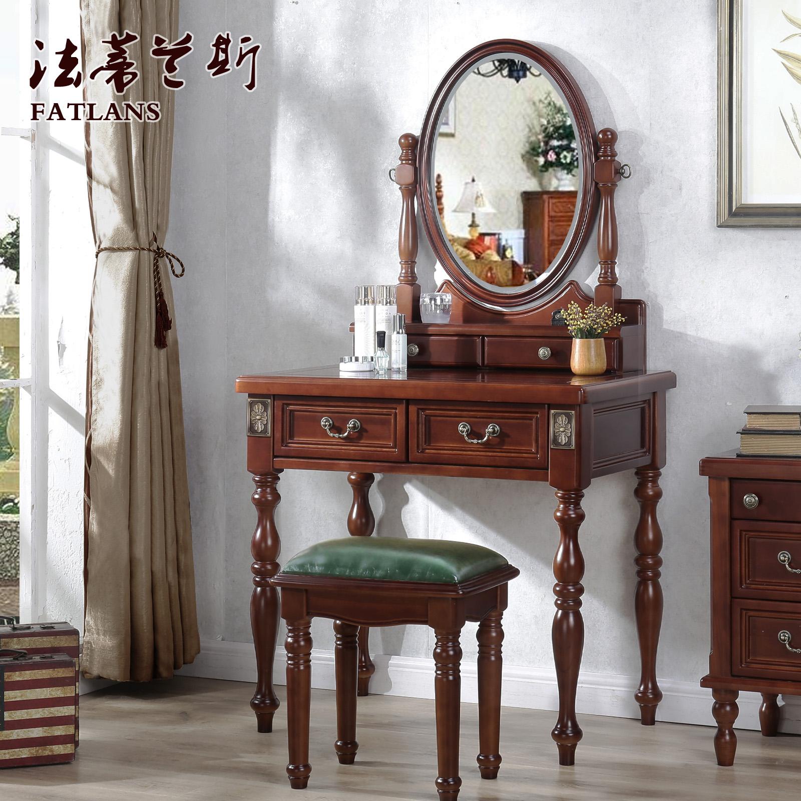 纯实木美式50-60-70-80-90cm1米化妆台欧式卧室迷你梳妆台 化妆镜