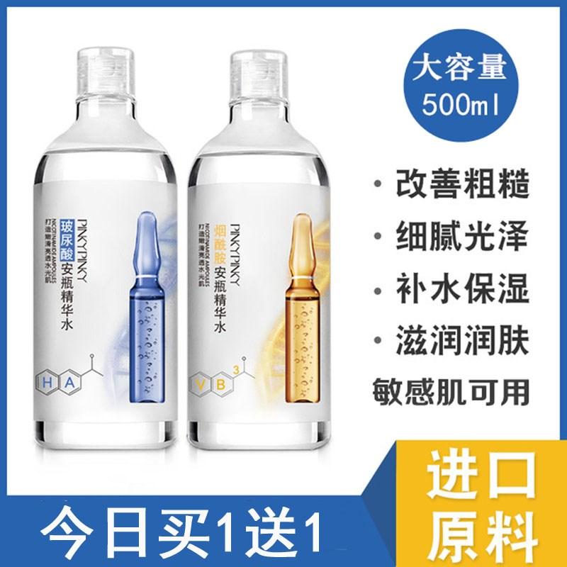 12月02日最新优惠光感小白瓶水感透白光塑美白精华露