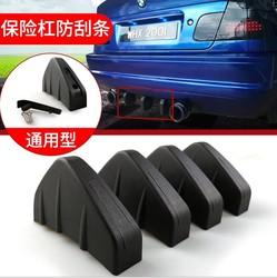 厂家直销 汽车后扰流板 后唇改装小包围保险杠底盘装饰导流配件
