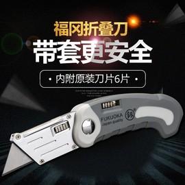 裁纸刀小锋利无比的小刀美工刀全金属重型钛合金工业级壁纸刀户外图片