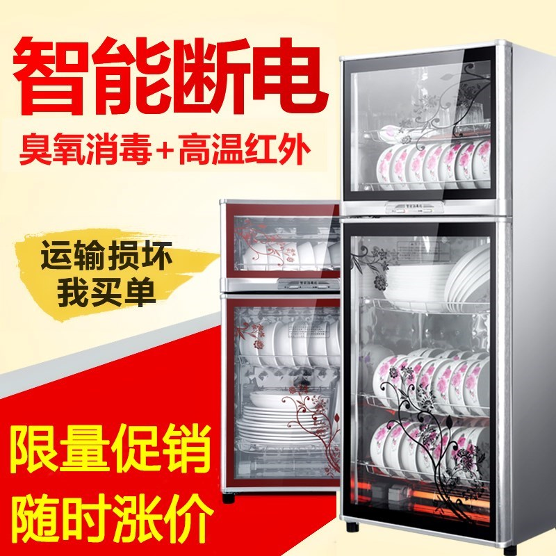 Dishes, chopsticks, cupboards, cupboards, cupboards, cupboards, small kitchen appliances of the cupboard type.