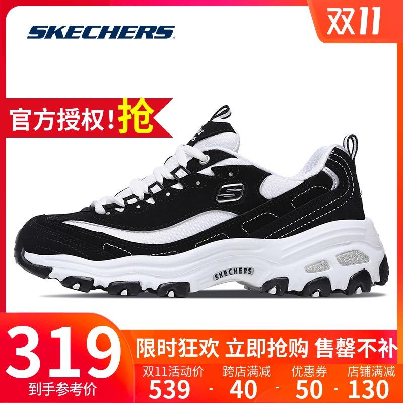 斯凯奇男女厚底十周年复古熊猫鞋经典款运动休闲老爹鞋Skechers