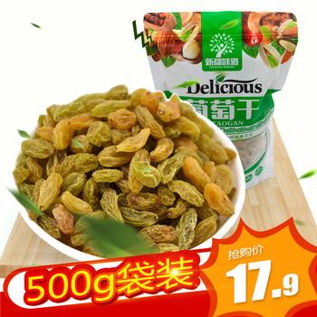新疆特产葡萄干500g吐鲁番提子干无核免洗非超大特级绿葡萄干批发