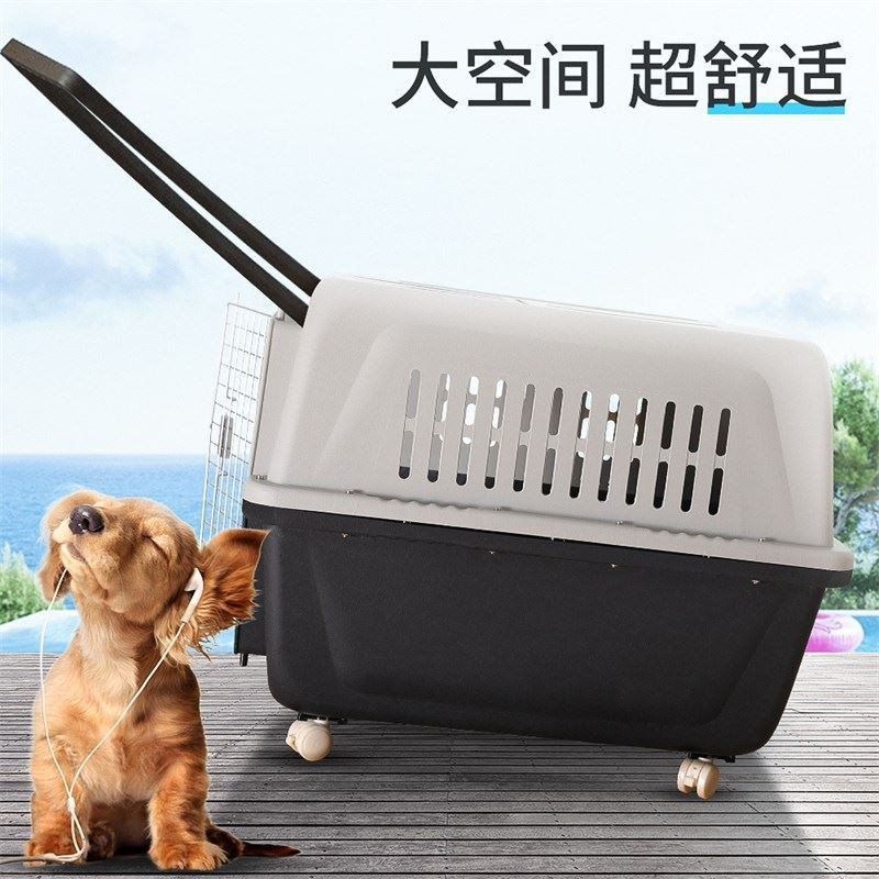 Pet air box cat cage portable going out dog medium dog check in portable dog cage cat box going out bag