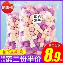 冻干草莓脆烘焙雪花酥牛轧糖原料蔬水果干袋30gx4唐妖草莓脆