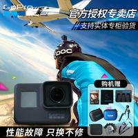 GoPro HERO5 BLACK hd вода следующий движение 4k камера машинально дайвинг цифровой водонепроницаемый камера черный собака 5