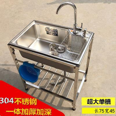 碗盘水槽带支架洗衣池系统洗菜盒架组合架子单槽带龙头单用脸盆架