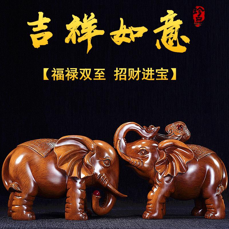 大象摆件一对招财客厅风水桌博古架