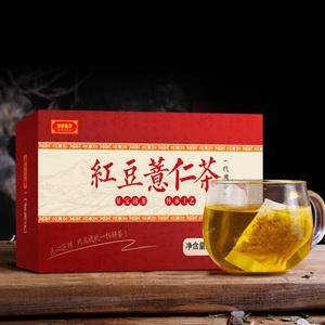 赤小豆红豆淡竹叶薏米苦荞大麦蒲公英芡实槐米茶叶花茶组合茶包