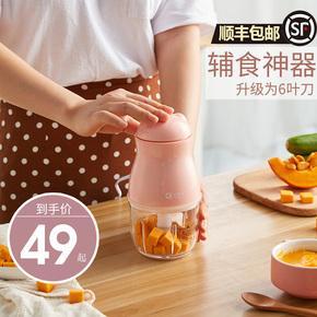 宝宝辅食机婴儿料理棒家用小型搅拌机迷你打泥机多功能破壁料理机
