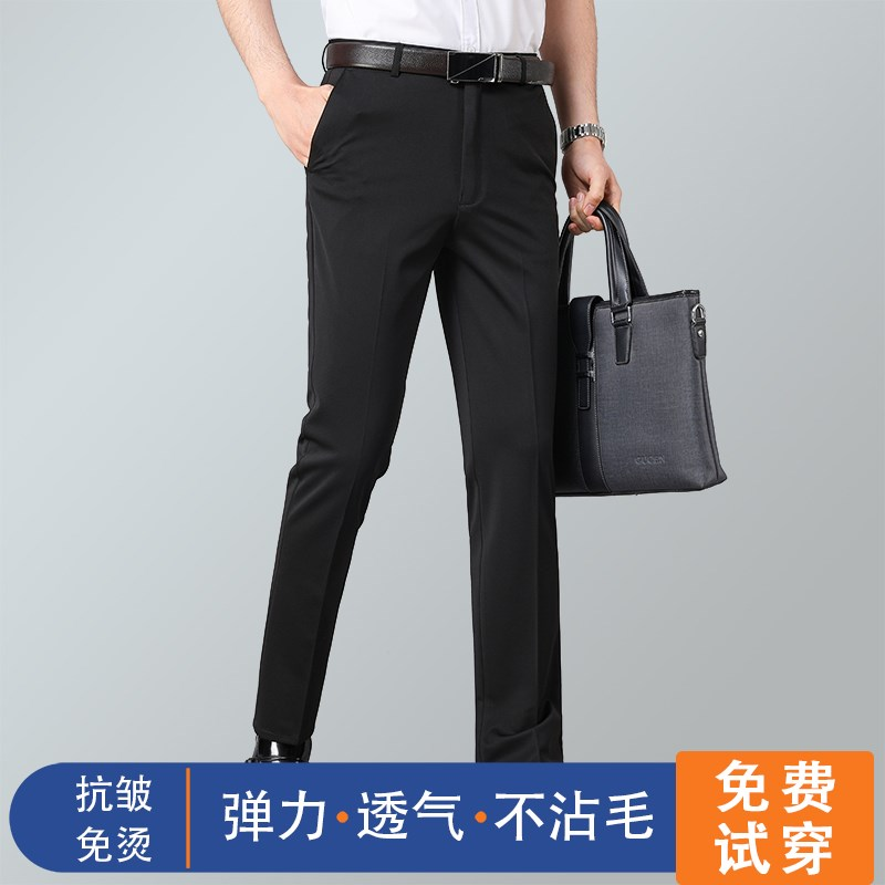 Straight trousers mens elastic summer thin elastic loose trousers business dress pants draping gray black casual