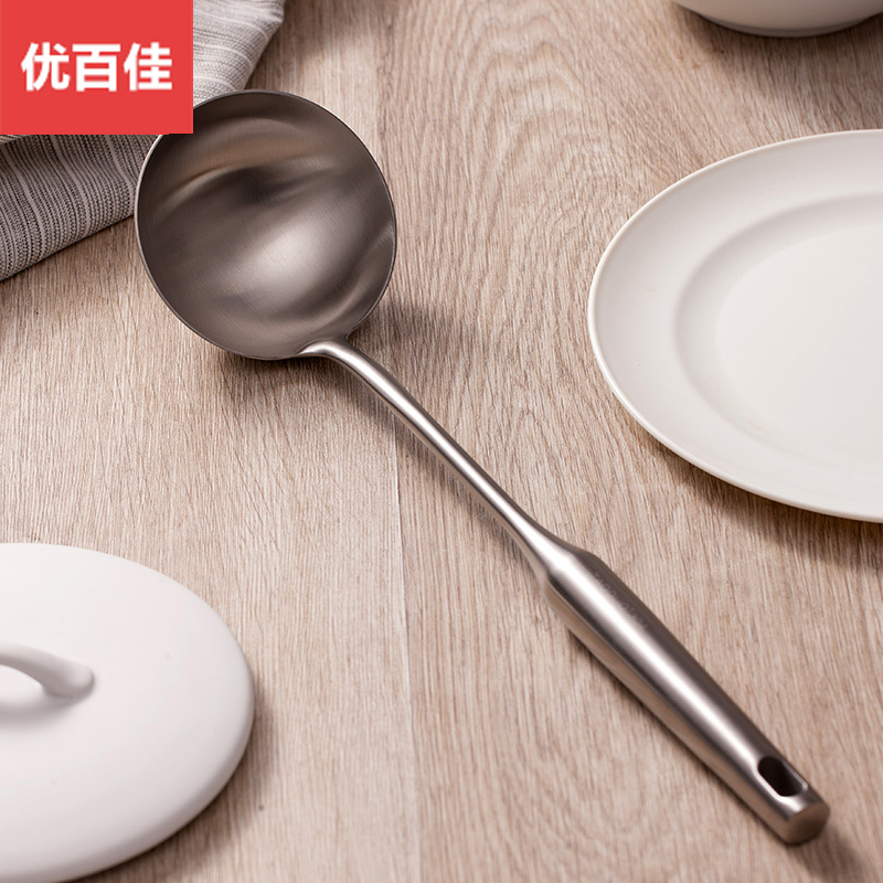 家用304不锈钢大号汤勺不烫手长柄加厚厨房用炒菜勺重锅勺子厨具